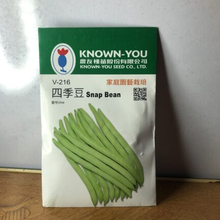 Known-you seeds